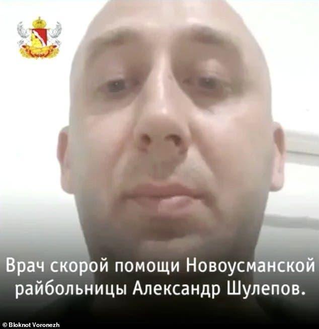 Alexander Shulepov1
