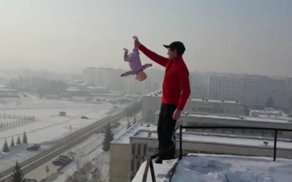 Il est le pire père au monde