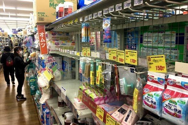 Le coronavirus risque de provoquer une pénurie de papier toilette partout dans le monde