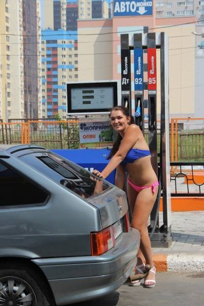 bikini station service