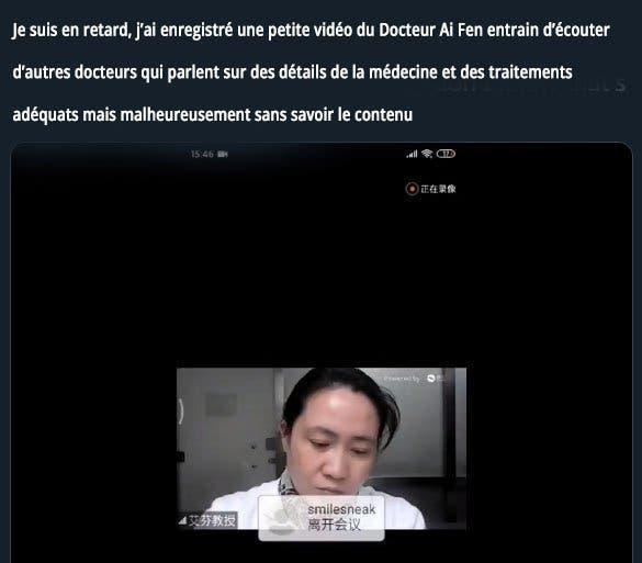 docteur ai fen videoconference