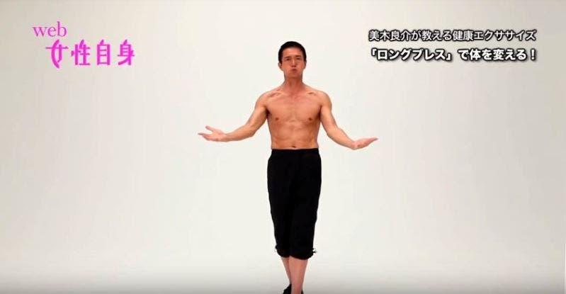 technique de respiration japonaise permet de perdre du poids