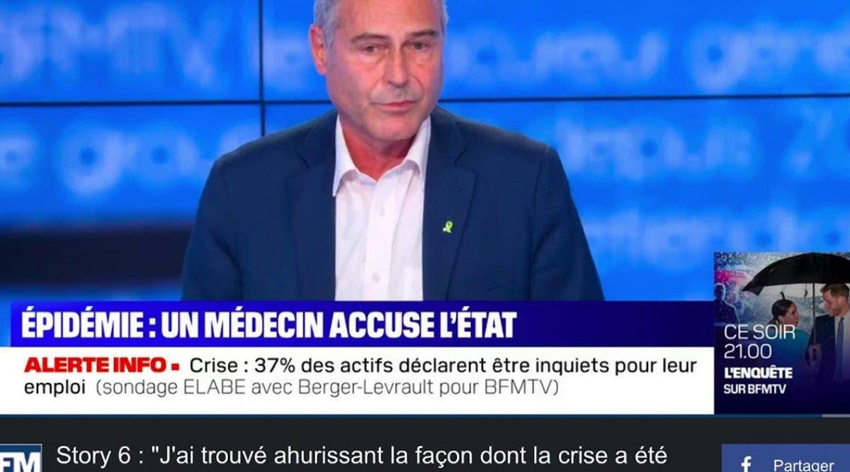 invite-sur-un-plateau-le-professeur-christian-perrone-accuse-letat-et-les-laboratoires-pharmaceutiques